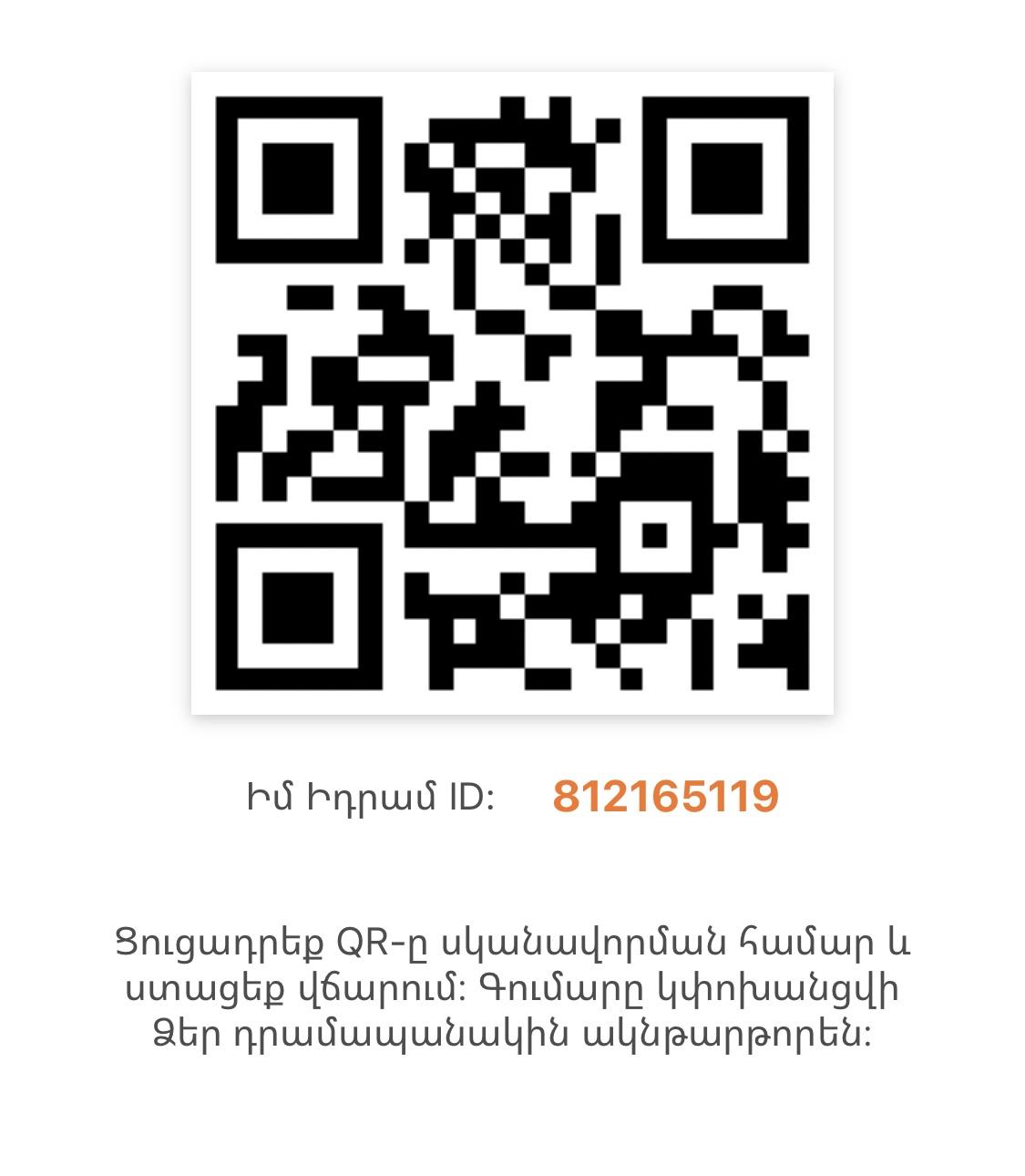 IMG_2183.jpg (145 KB)